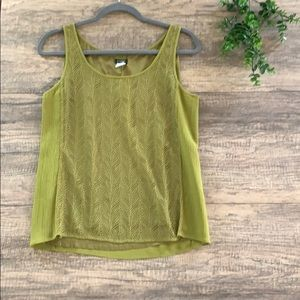 ☀️clearance☀️J Crew green lace tank